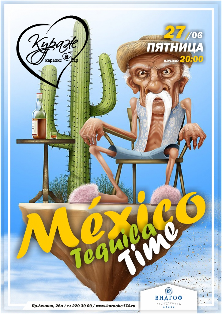 "Mexico ""Tequila time"" 27.06.2014"